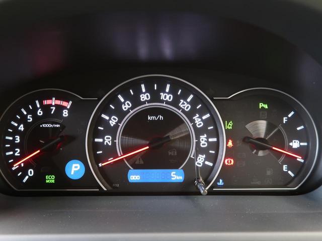 Si ダブルバイビーIII 登録済み未使用 両側パワスラ 衝突被害軽減ブレーキ クルコン 7人 LEDヘッドライト LEDフォグ オートハイビーム 純正16インチアルミ ダブルエアコン ステアリングリモコン クリアランスソナー(22枚目)