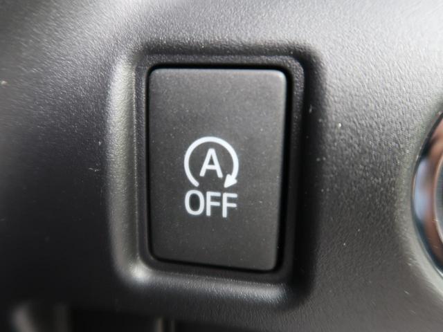 Si ダブルバイビーIII 登録済み未使用 両側パワスラ 衝突被害軽減ブレーキ クルコン 7人 LEDヘッドライト LEDフォグ オートハイビーム 純正16インチアルミ ダブルエアコン ステアリングリモコン クリアランスソナー(27枚目)