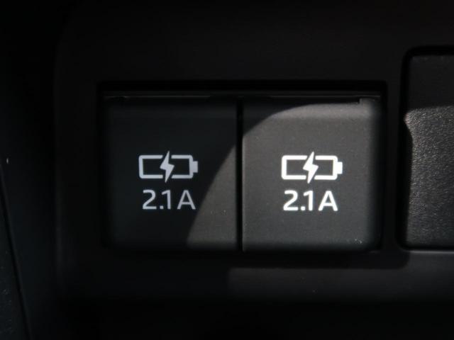 Si ダブルバイビーIII 登録済み未使用 両側パワスラ 衝突被害軽減ブレーキ クルコン 7人 LEDヘッドライト LEDフォグ オートハイビーム 純正16インチアルミ ダブルエアコン ステアリングリモコン クリアランスソナー(40枚目)