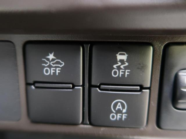 X 登録済未使用車 電動スライド 衝突被害軽減ブレーキ レーンアシスト オートハイビーム クリアランスソナー スマートキー&プッシュスタート 後席サンシェード アイドリングストップ(4枚目)