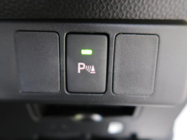 X 登録済未使用車 電動スライド 衝突被害軽減ブレーキ レーンアシスト オートハイビーム クリアランスソナー スマートキー&プッシュスタート 後席サンシェード アイドリングストップ(5枚目)