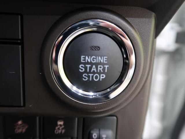 X 登録済未使用車 電動スライド 衝突被害軽減ブレーキ レーンアシスト オートハイビーム クリアランスソナー スマートキー&プッシュスタート 後席サンシェード アイドリングストップ(8枚目)