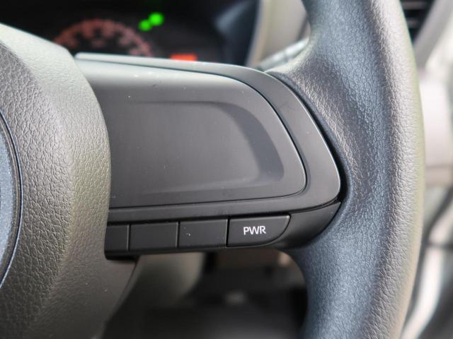 X 登録済未使用車 電動スライド 衝突被害軽減ブレーキ レーンアシスト オートハイビーム クリアランスソナー スマートキー&プッシュスタート 後席サンシェード アイドリングストップ(9枚目)