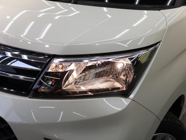 X 登録済未使用車 電動スライド 衝突被害軽減ブレーキ レーンアシスト オートハイビーム クリアランスソナー スマートキー&プッシュスタート 後席サンシェード アイドリングストップ(16枚目)