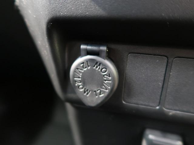 X 登録済未使用車 電動スライド 衝突被害軽減ブレーキ レーンアシスト オートハイビーム クリアランスソナー スマートキー&プッシュスタート 後席サンシェード アイドリングストップ(29枚目)