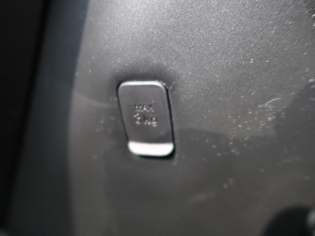 X 登録済未使用車 電動スライド 衝突被害軽減ブレーキ レーンアシスト オートハイビーム クリアランスソナー スマートキー&プッシュスタート 後席サンシェード アイドリングストップ(33枚目)