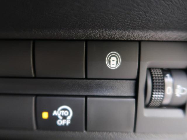 ハイウェイスター X 禁煙車 純正SDナビ エマージェンシーブレーキ アラウンドビューモニター スマートキー フルセグTV 2トーンルーフ LEDヘッドライト 純正14インチアルミホイール 衝突軽減ブレーキ 車線逸脱警報(8枚目)