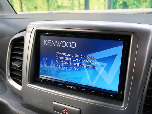 Xリミテッド 禁煙車 SDナビ レーダーブレーキサポート 両側電動スライドドア スマートキー HIDヘッドライト フルセグTV 前席シートヒーター ドライブレコーダー オートライト 純正14インチアルミホイール(3枚目)