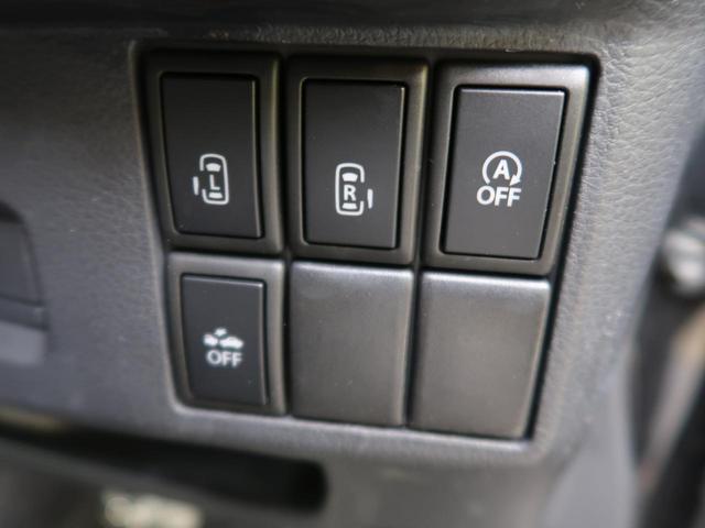 Xリミテッド 禁煙車 SDナビ レーダーブレーキサポート 両側電動スライドドア スマートキー HIDヘッドライト フルセグTV 前席シートヒーター ドライブレコーダー オートライト 純正14インチアルミホイール(6枚目)