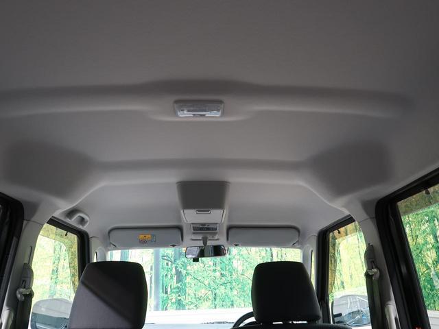 Xリミテッド 禁煙車 SDナビ レーダーブレーキサポート 両側電動スライドドア スマートキー HIDヘッドライト フルセグTV 前席シートヒーター ドライブレコーダー オートライト 純正14インチアルミホイール(13枚目)