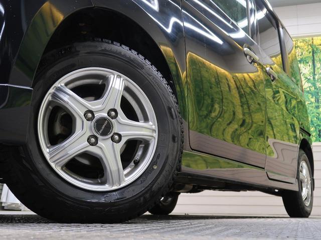Xリミテッド 禁煙車 SDナビ レーダーブレーキサポート 両側電動スライドドア スマートキー HIDヘッドライト フルセグTV 前席シートヒーター ドライブレコーダー オートライト 純正14インチアルミホイール(17枚目)