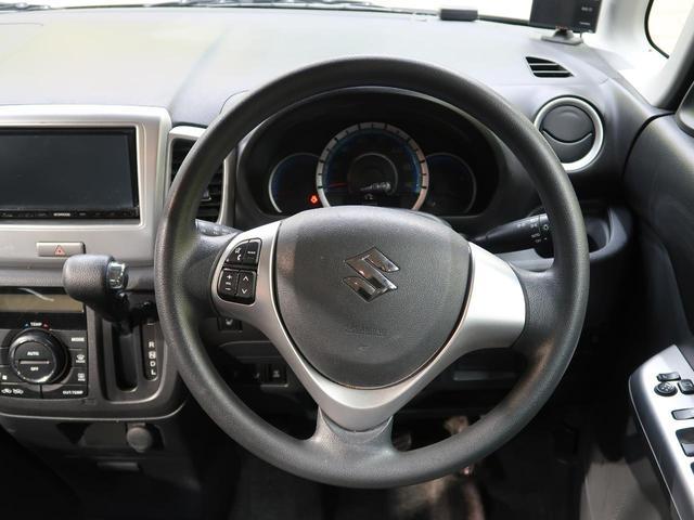 Xリミテッド 禁煙車 SDナビ レーダーブレーキサポート 両側電動スライドドア スマートキー HIDヘッドライト フルセグTV 前席シートヒーター ドライブレコーダー オートライト 純正14インチアルミホイール(21枚目)
