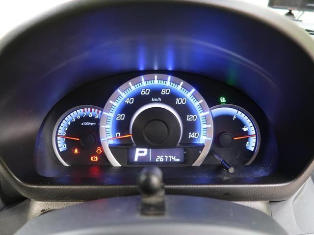 Xリミテッド 禁煙車 SDナビ レーダーブレーキサポート 両側電動スライドドア スマートキー HIDヘッドライト フルセグTV 前席シートヒーター ドライブレコーダー オートライト 純正14インチアルミホイール(26枚目)