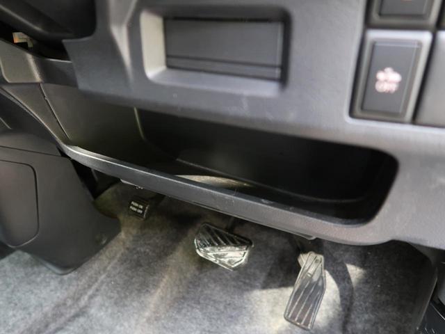 Xリミテッド 禁煙車 SDナビ レーダーブレーキサポート 両側電動スライドドア スマートキー HIDヘッドライト フルセグTV 前席シートヒーター ドライブレコーダー オートライト 純正14インチアルミホイール(28枚目)