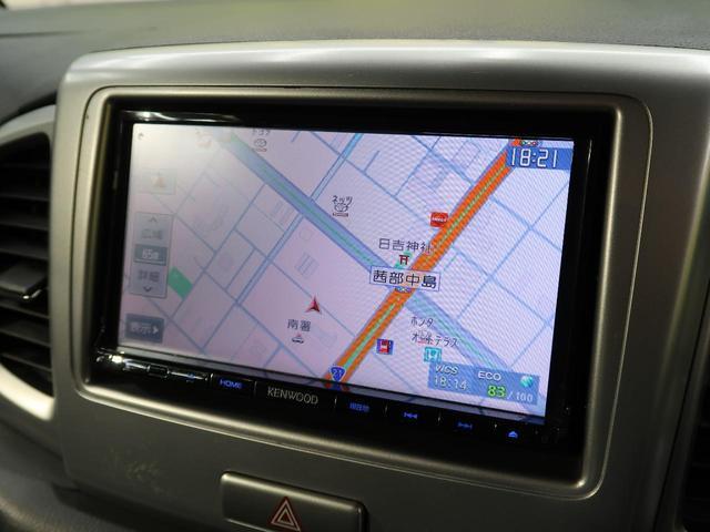 Xリミテッド 禁煙車 SDナビ レーダーブレーキサポート 両側電動スライドドア スマートキー HIDヘッドライト フルセグTV 前席シートヒーター ドライブレコーダー オートライト 純正14インチアルミホイール(29枚目)