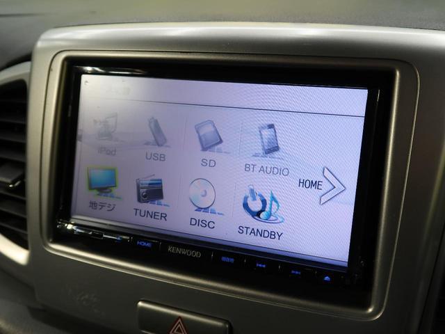 Xリミテッド 禁煙車 SDナビ レーダーブレーキサポート 両側電動スライドドア スマートキー HIDヘッドライト フルセグTV 前席シートヒーター ドライブレコーダー オートライト 純正14インチアルミホイール(30枚目)