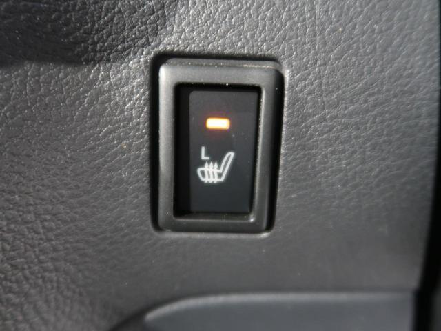 Xリミテッド 禁煙車 SDナビ レーダーブレーキサポート 両側電動スライドドア スマートキー HIDヘッドライト フルセグTV 前席シートヒーター ドライブレコーダー オートライト 純正14インチアルミホイール(32枚目)