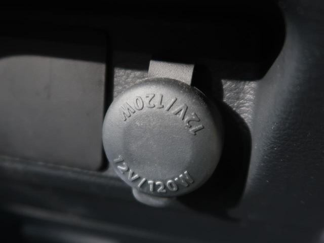 Xリミテッド 禁煙車 SDナビ レーダーブレーキサポート 両側電動スライドドア スマートキー HIDヘッドライト フルセグTV 前席シートヒーター ドライブレコーダー オートライト 純正14インチアルミホイール(33枚目)