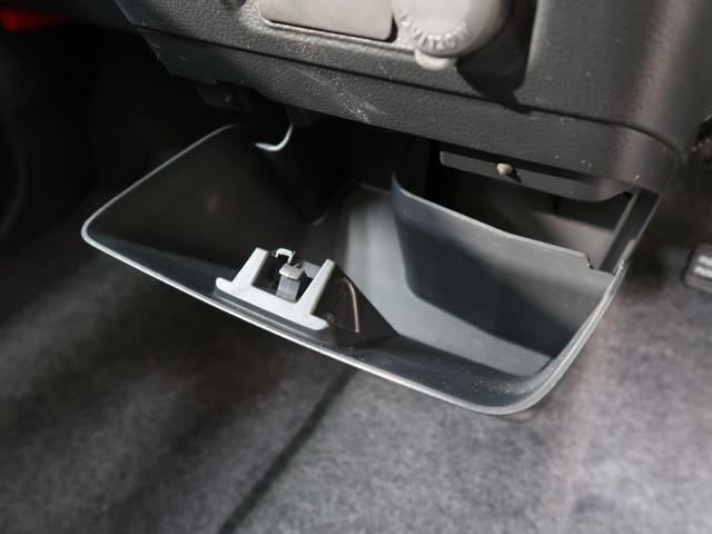 Xリミテッド 禁煙車 SDナビ レーダーブレーキサポート 両側電動スライドドア スマートキー HIDヘッドライト フルセグTV 前席シートヒーター ドライブレコーダー オートライト 純正14インチアルミホイール(34枚目)