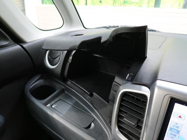 Xリミテッド 禁煙車 SDナビ レーダーブレーキサポート 両側電動スライドドア スマートキー HIDヘッドライト フルセグTV 前席シートヒーター ドライブレコーダー オートライト 純正14インチアルミホイール(35枚目)