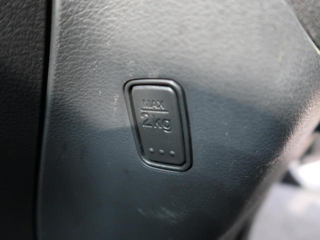Xリミテッド 禁煙車 SDナビ レーダーブレーキサポート 両側電動スライドドア スマートキー HIDヘッドライト フルセグTV 前席シートヒーター ドライブレコーダー オートライト 純正14インチアルミホイール(37枚目)