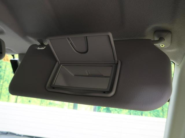 Xリミテッド 禁煙車 SDナビ レーダーブレーキサポート 両側電動スライドドア スマートキー HIDヘッドライト フルセグTV 前席シートヒーター ドライブレコーダー オートライト 純正14インチアルミホイール(38枚目)