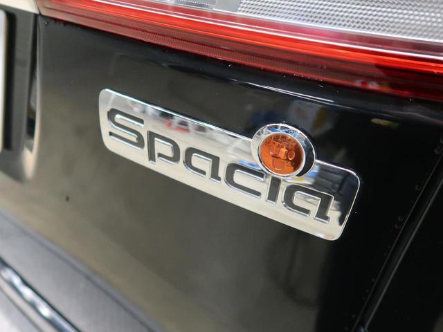 Xリミテッド 禁煙車 SDナビ レーダーブレーキサポート 両側電動スライドドア スマートキー HIDヘッドライト フルセグTV 前席シートヒーター ドライブレコーダー オートライト 純正14インチアルミホイール(51枚目)