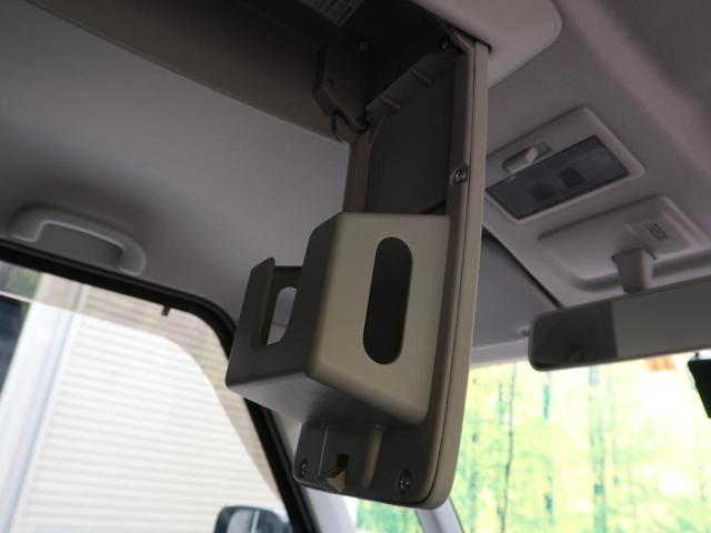 Xリミテッド 禁煙車 SDナビ レーダーブレーキサポート 両側電動スライドドア スマートキー HIDヘッドライト フルセグTV 前席シートヒーター ドライブレコーダー オートライト 純正14インチアルミホイール(52枚目)