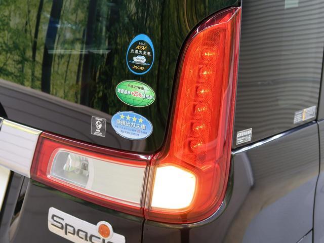 Xリミテッド 禁煙車 SDナビ レーダーブレーキサポート 両側電動スライドドア スマートキー HIDヘッドライト フルセグTV 前席シートヒーター ドライブレコーダー オートライト 純正14インチアルミホイール(53枚目)