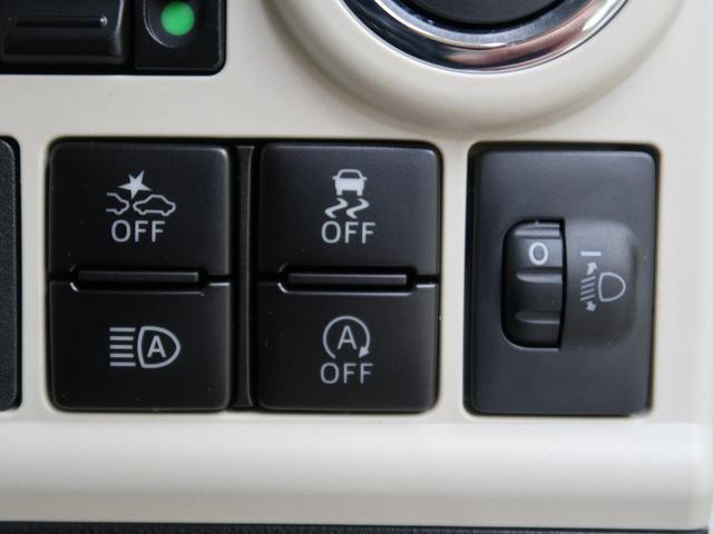 Xメイクアップリミテッド SAIII 届出済未使用車 特別仕様車 オーディオレス 予防安全装置 両側電動スライドドア スマートキー バックカメラ フォグライト オートエアコン バックカメラ オートライト 人気の2トーンカラー(6枚目)