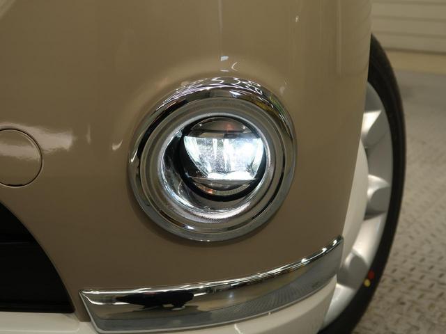 Xメイクアップリミテッド SAIII 届出済未使用車 特別仕様車 オーディオレス 予防安全装置 両側電動スライドドア スマートキー バックカメラ フォグライト オートエアコン バックカメラ オートライト 人気の2トーンカラー(15枚目)