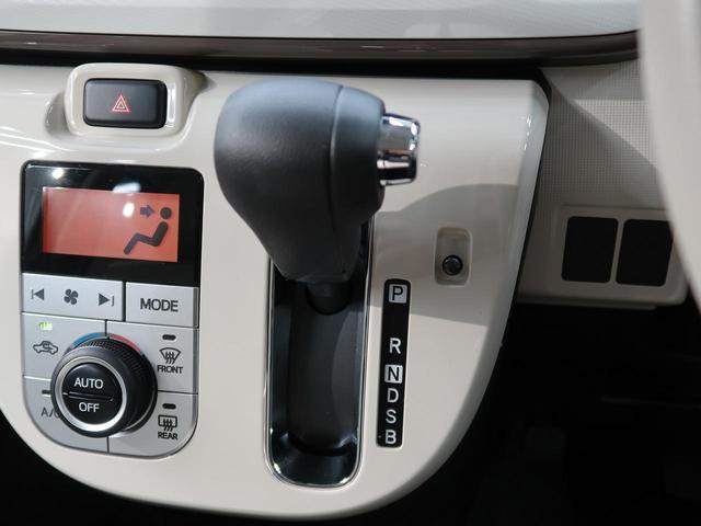 Xメイクアップリミテッド SAIII 届出済未使用車 特別仕様車 オーディオレス 予防安全装置 両側電動スライドドア スマートキー バックカメラ フォグライト オートエアコン バックカメラ オートライト 人気の2トーンカラー(26枚目)