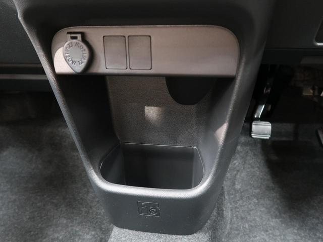 Xメイクアップリミテッド SAIII 届出済未使用車 特別仕様車 オーディオレス 予防安全装置 両側電動スライドドア スマートキー バックカメラ フォグライト オートエアコン バックカメラ オートライト 人気の2トーンカラー(27枚目)