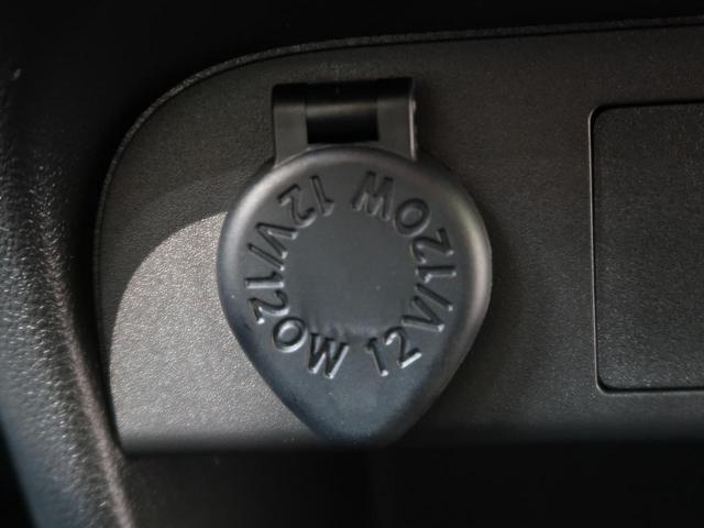Xメイクアップリミテッド SAIII 届出済未使用車 特別仕様車 オーディオレス 予防安全装置 両側電動スライドドア スマートキー バックカメラ フォグライト オートエアコン バックカメラ オートライト 人気の2トーンカラー(28枚目)