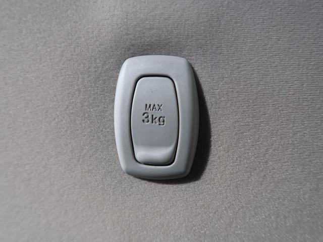 Xメイクアップリミテッド SAIII 届出済未使用車 特別仕様車 オーディオレス 予防安全装置 両側電動スライドドア スマートキー バックカメラ フォグライト オートエアコン バックカメラ オートライト 人気の2トーンカラー(30枚目)