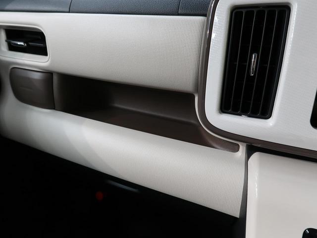 Xメイクアップリミテッド SAIII 届出済未使用車 特別仕様車 オーディオレス 予防安全装置 両側電動スライドドア スマートキー バックカメラ フォグライト オートエアコン バックカメラ オートライト 人気の2トーンカラー(34枚目)