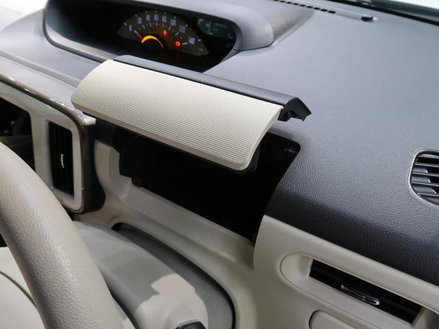 Xメイクアップリミテッド SAIII 届出済未使用車 特別仕様車 オーディオレス 予防安全装置 両側電動スライドドア スマートキー バックカメラ フォグライト オートエアコン バックカメラ オートライト 人気の2トーンカラー(37枚目)
