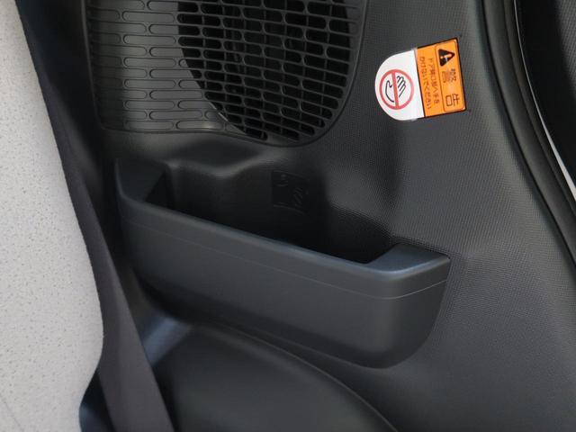 Xメイクアップリミテッド SAIII 届出済未使用車 特別仕様車 オーディオレス 予防安全装置 両側電動スライドドア スマートキー バックカメラ フォグライト オートエアコン バックカメラ オートライト 人気の2トーンカラー(43枚目)