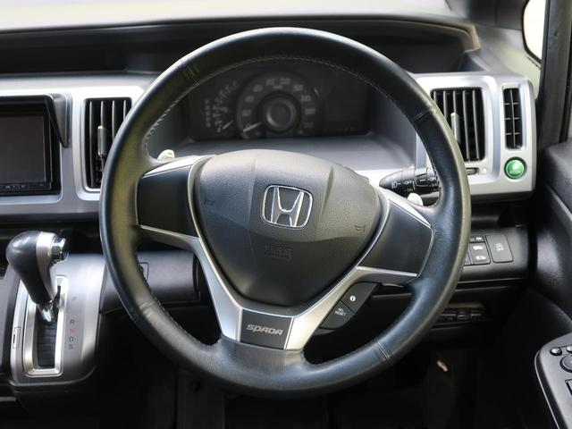 Z 禁煙車 両側電動スライドドア 社外メモリーナビ CD DVD Bluetooth バックカメラ HIDヘッドライト スマートキー(22枚目)