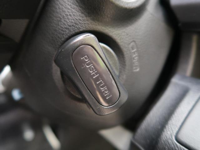 Z 禁煙車 両側電動スライドドア 社外メモリーナビ CD DVD Bluetooth バックカメラ HIDヘッドライト スマートキー(25枚目)