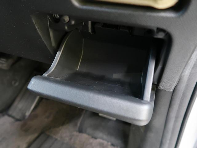 Z 禁煙車 両側電動スライドドア 社外メモリーナビ CD DVD Bluetooth バックカメラ HIDヘッドライト スマートキー(29枚目)