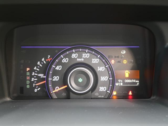 Z 禁煙車 両側電動スライドドア 社外メモリーナビ CD DVD Bluetooth バックカメラ HIDヘッドライト スマートキー(32枚目)