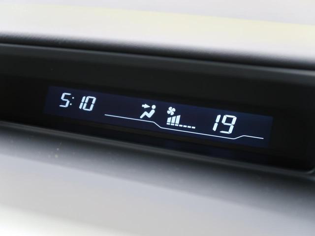Z 禁煙車 両側電動スライドドア 社外メモリーナビ CD DVD Bluetooth バックカメラ HIDヘッドライト スマートキー(34枚目)