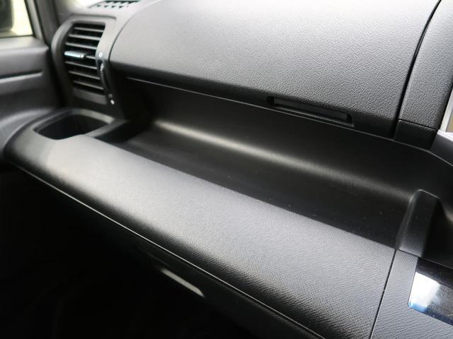 Z 禁煙車 両側電動スライドドア 社外メモリーナビ CD DVD Bluetooth バックカメラ HIDヘッドライト スマートキー(40枚目)