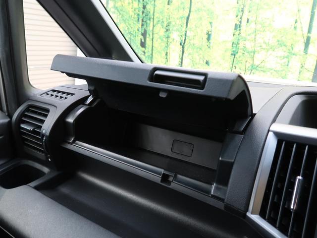 Z 禁煙車 両側電動スライドドア 社外メモリーナビ CD DVD Bluetooth バックカメラ HIDヘッドライト スマートキー(41枚目)