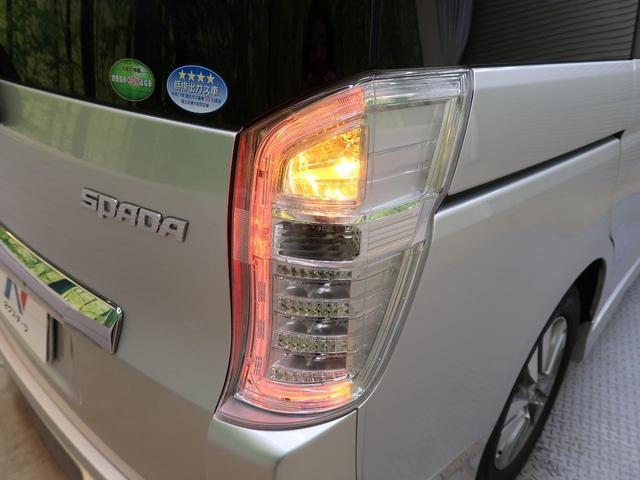 Z 禁煙車 両側電動スライドドア 社外メモリーナビ CD DVD Bluetooth バックカメラ HIDヘッドライト スマートキー(60枚目)