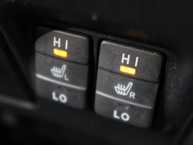 ハイブリッドZS 煌III 登録済未使用車 特別仕様車 オーディオレス トヨタセーフティセンス 両側電動スライドドア 前席シートヒーター LEDヘッドライト&フォグライト リアオートエアコン スマートキー オートライト(8枚目)