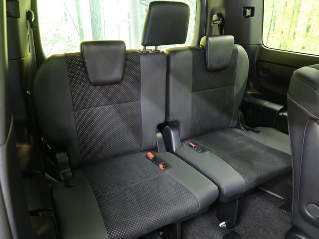ハイブリッドZS 煌III 登録済未使用車 特別仕様車 オーディオレス トヨタセーフティセンス 両側電動スライドドア 前席シートヒーター LEDヘッドライト&フォグライト リアオートエアコン スマートキー オートライト(12枚目)