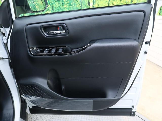 ハイブリッドZS 煌III 登録済未使用車 特別仕様車 オーディオレス トヨタセーフティセンス 両側電動スライドドア 前席シートヒーター LEDヘッドライト&フォグライト リアオートエアコン スマートキー オートライト(24枚目)