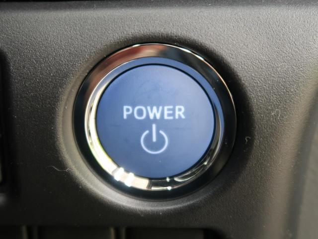 ハイブリッドZS 煌III 登録済未使用車 特別仕様車 オーディオレス トヨタセーフティセンス 両側電動スライドドア 前席シートヒーター LEDヘッドライト&フォグライト リアオートエアコン スマートキー オートライト(26枚目)